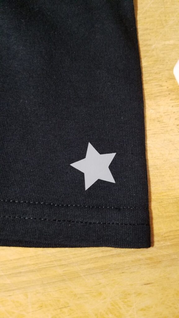 star test